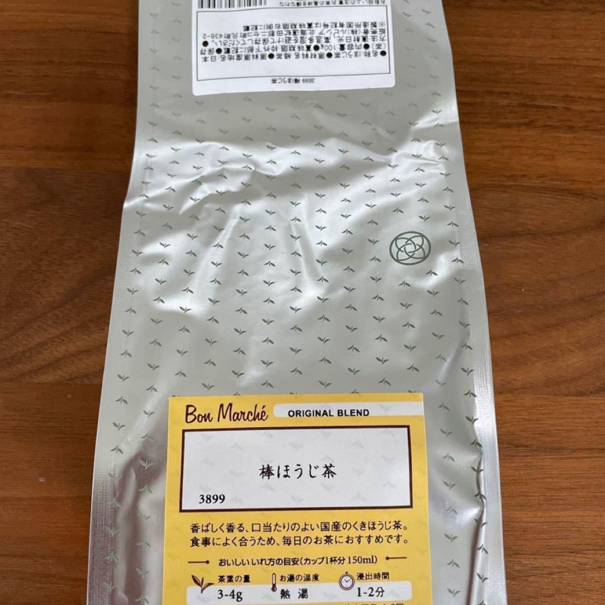 ルピシア LUPICIA リーフ ほうじ茶 ルイボス 煎茶 烏龍 ディカフェ