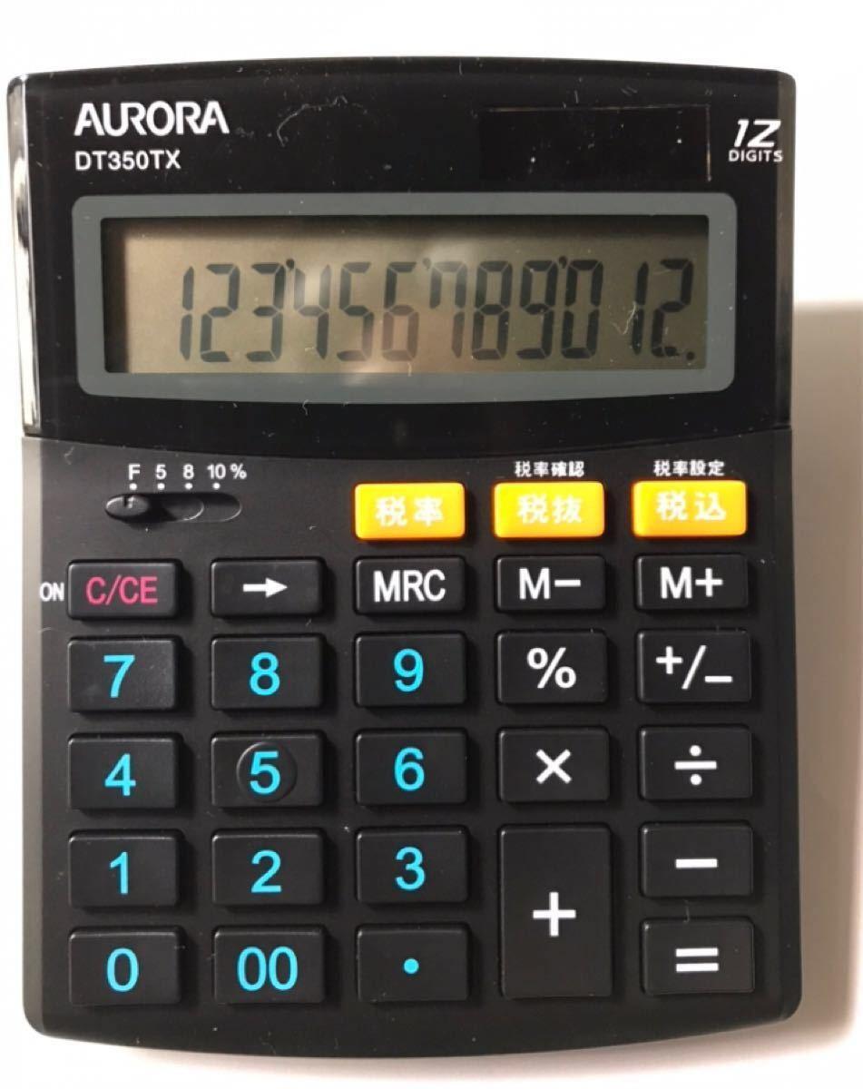 電卓12桁 オーロラジャパン DT350TX