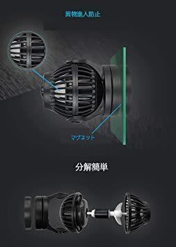 残り1個★ OW25(8500L/H) METIS OW25 ウェーブポンプ 水流ポンプ 水中ポンプ 水槽ポンプ アクアリウム ワイヤレス_画像6