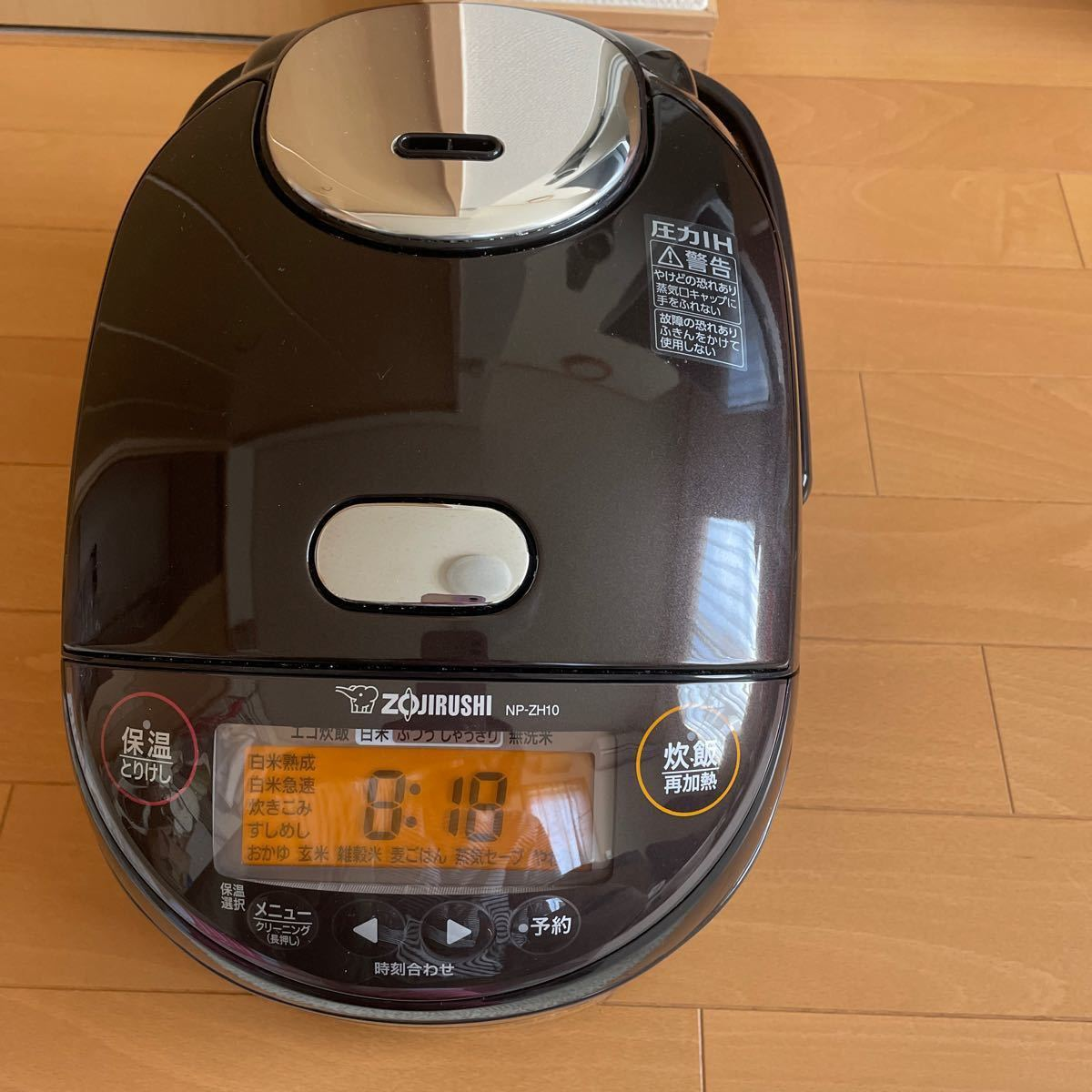 象印圧力IH炊飯器5.5合炊き