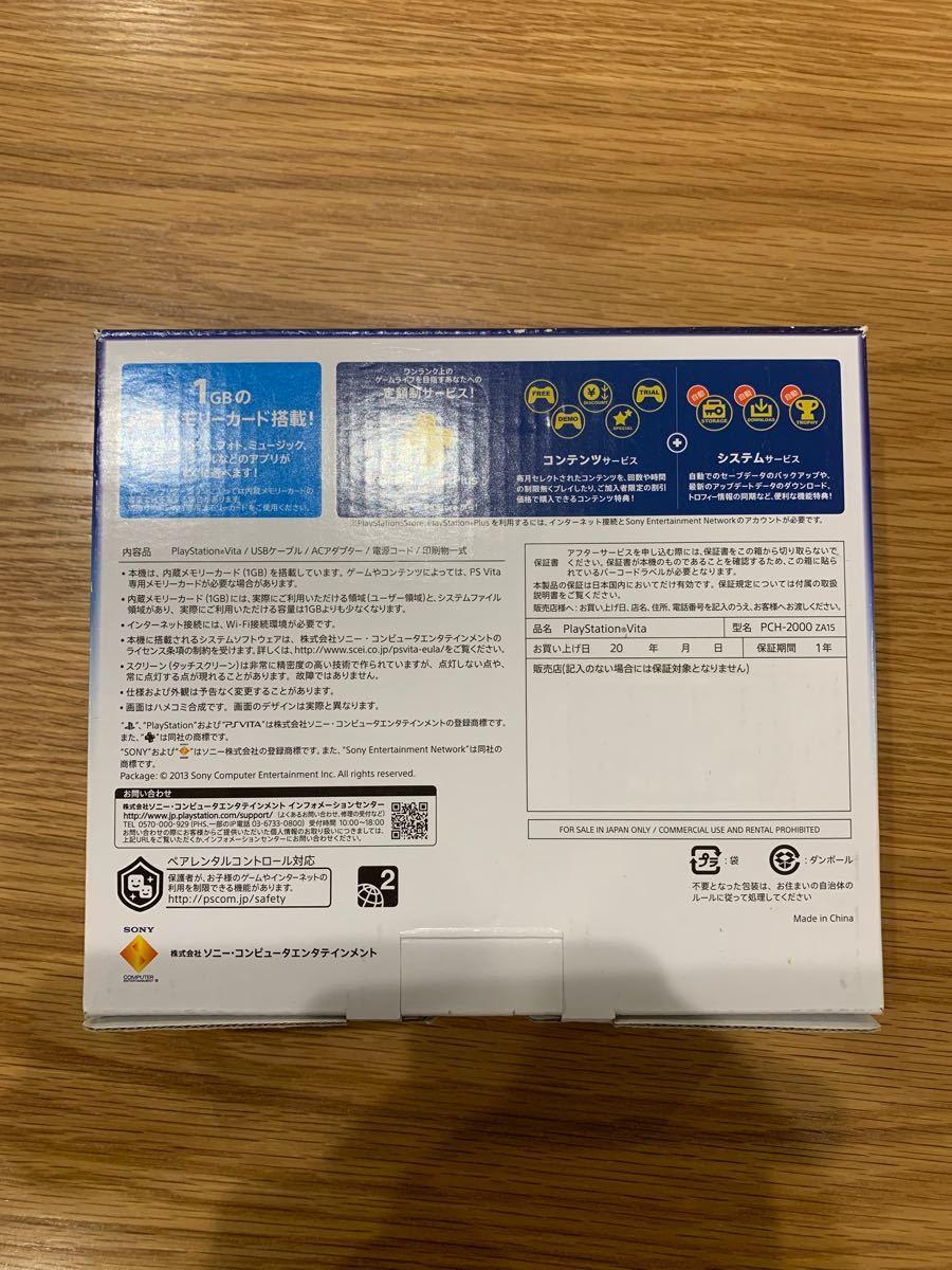 PlayStation Vita PS Vita PCH-2000 Wi-Fiモデル SONY