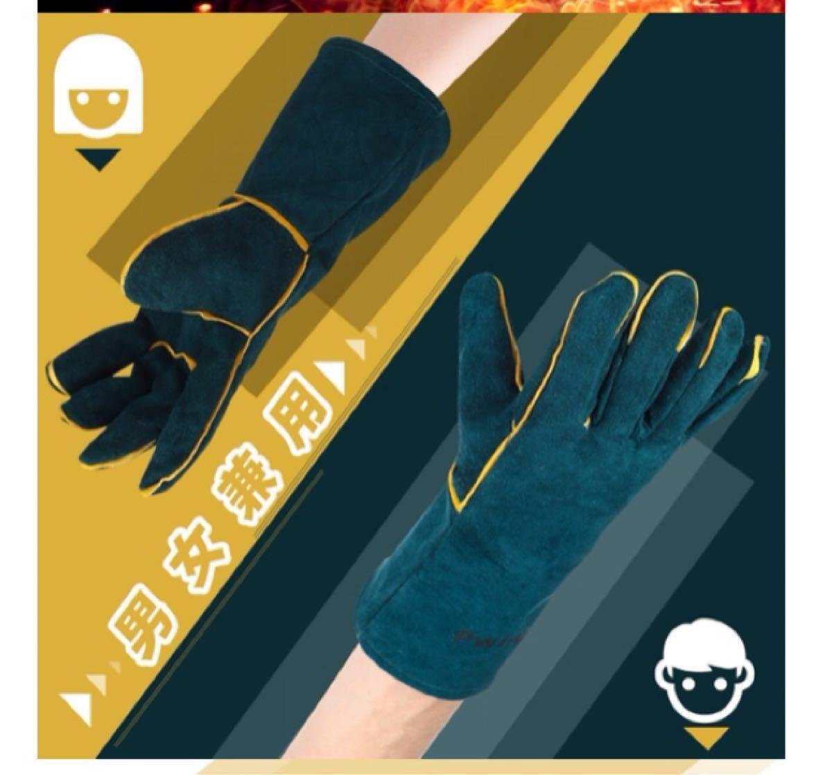 大人気!★耐熱グローブ★牛革★男女兼用★BBQ★キャンプ 薪ストーブ 厚手 アウトドアクッキング(2)