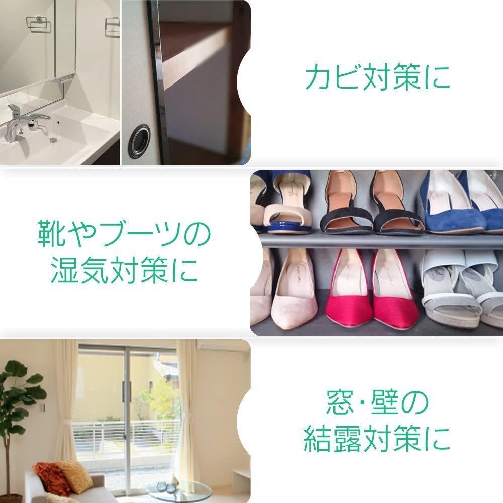 ☆衣類乾燥除湿機 強力除湿 タイマー付 静音設計 除湿量2.2L デシカント方式_画像2