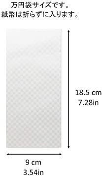 市松柄 10枚入 【Amazon.co.jp 限定】和紙かわ澄 きら染め 和紙金封 市松柄 白 和紙中包付き 10枚入_画像4