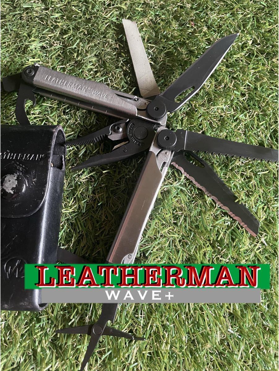 LEATHERMAN WAVE+ Black 専用レザー製シース付 レザーマン マルチプライヤー マルチツール