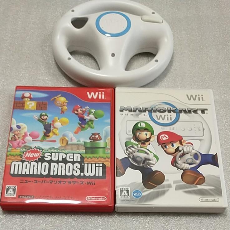 Wiiマリオカート ハンドル   ニュースーパーマリオブラザーズ