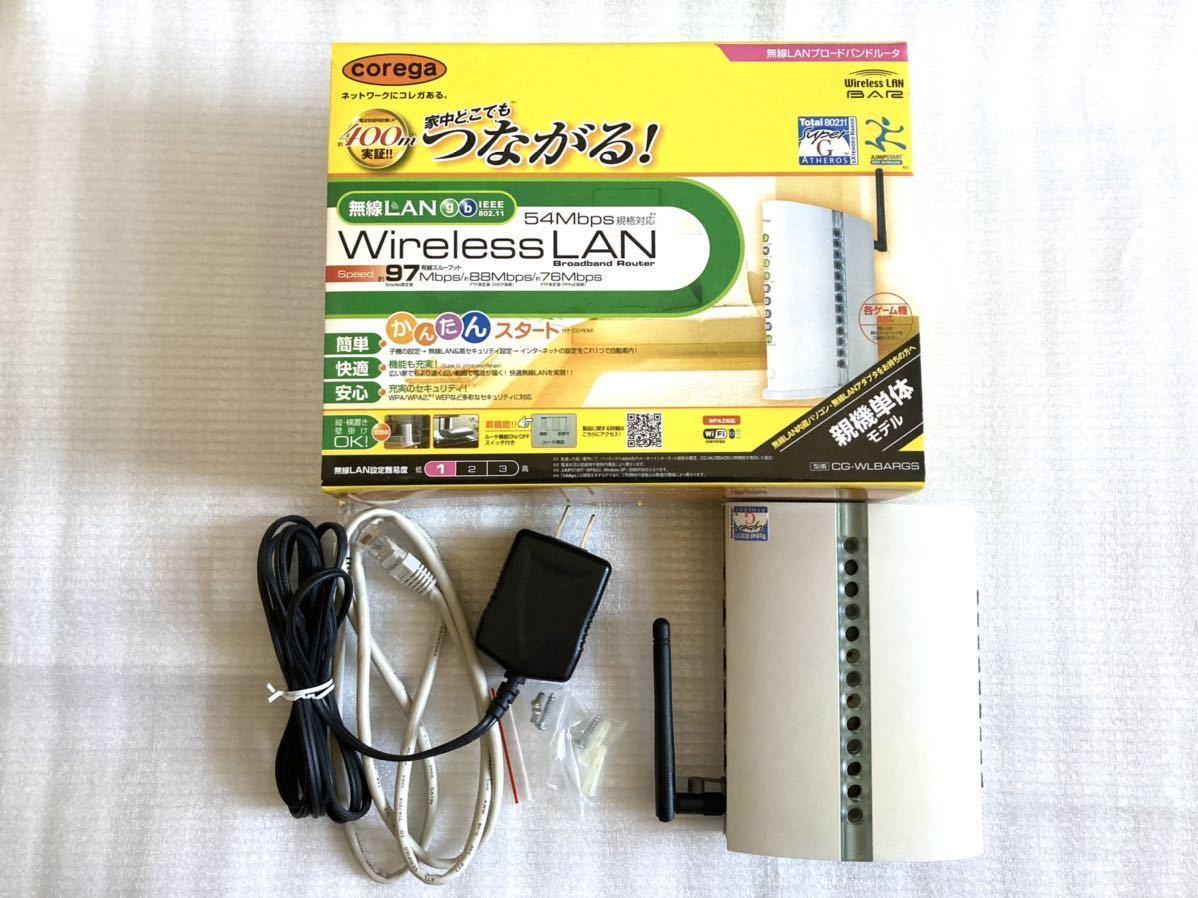 無線LAN コレガ ブロードバンドルーター CG-WLBARGS wifiルータ