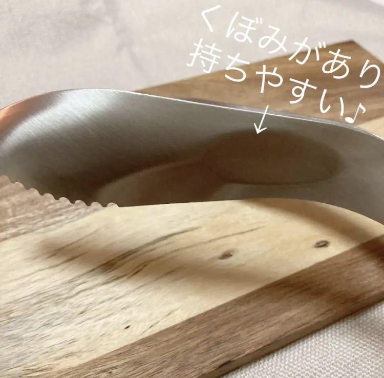 【送料無料】MADE in TSUBAMEステンレス深型バット×3、深型角ザル、ぴったりサイズの網、トングセット 新品 日本製 燕三条