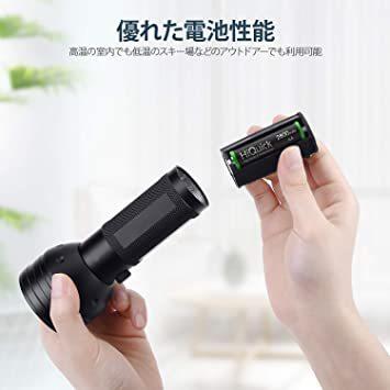 単3形 HiQuick 電池 単3 充電式 単3充電池 ニッケル水素 充電池 2800mAh 8本入り ケース2個付き 約120_画像5