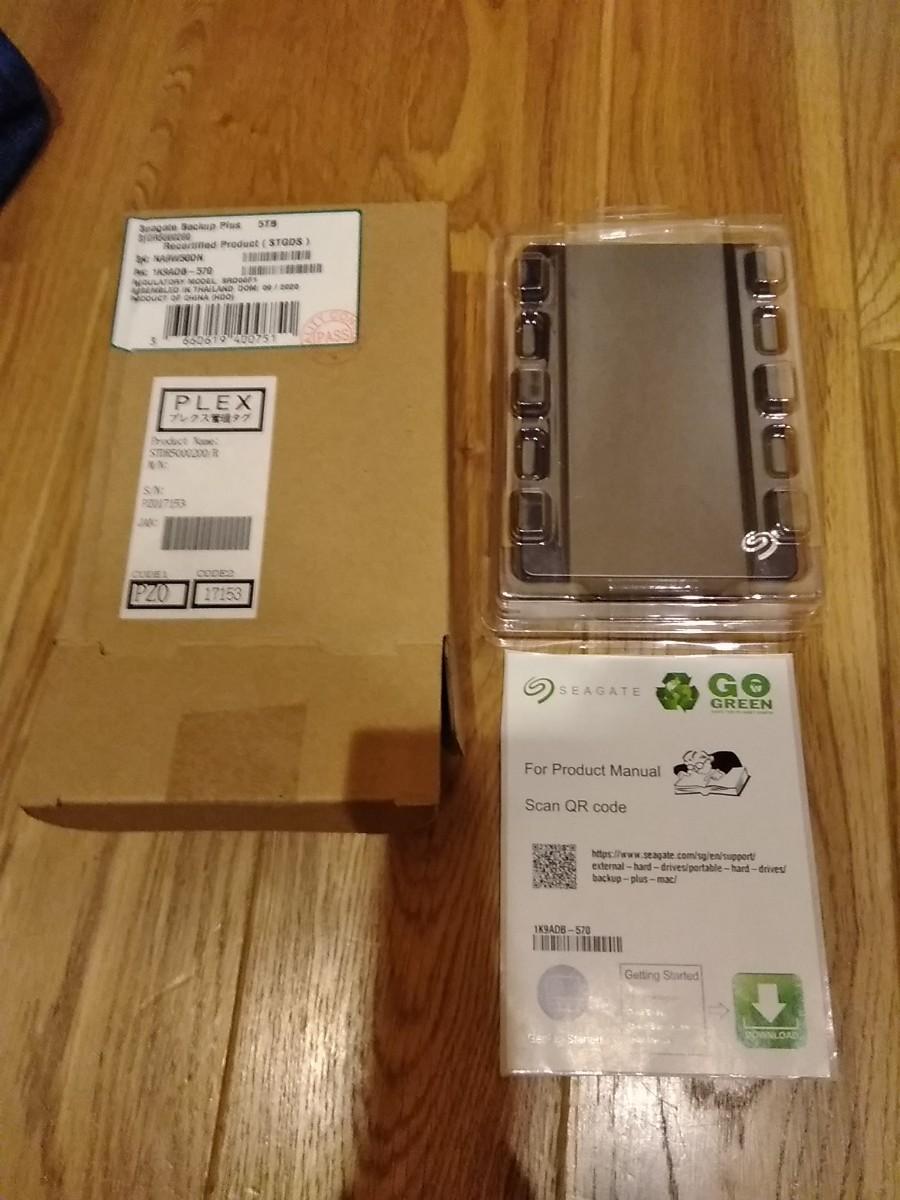 新品外付けハードディスク2.5インチ5TB seagate Backup plus  hdd