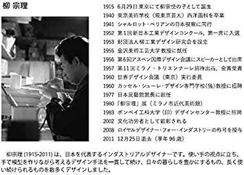 シルバー 蓋 柳宗理 日本製 鍋蓋 径16cm ステンレスミルクパン用ふた つや消し_画像4