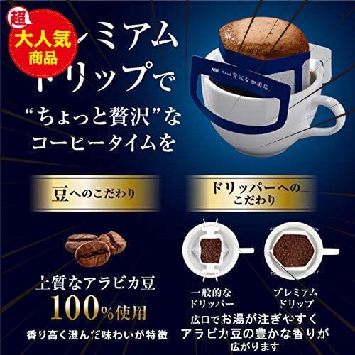 AGF ちょっと贅沢な珈琲店 レギュラーコーヒー プレミアムドリップ アソート 42袋 【 ドリップコーヒー 】【 つめあわせ 】_画像3