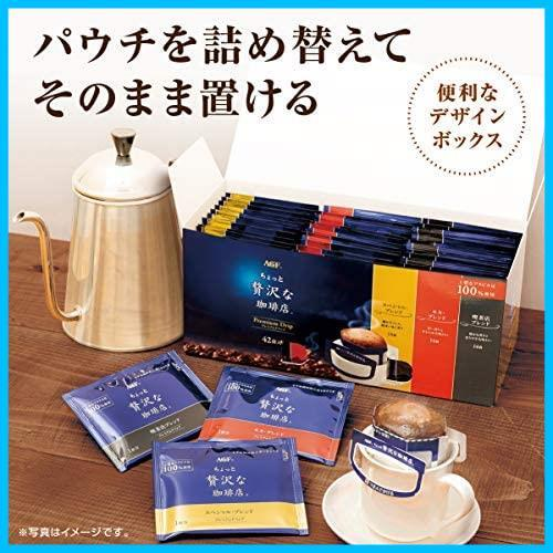 AGF ちょっと贅沢な珈琲店 レギュラーコーヒー プレミアムドリップ アソート 42袋 【 ドリップコーヒー 】【 つめあわせ 】_画像5
