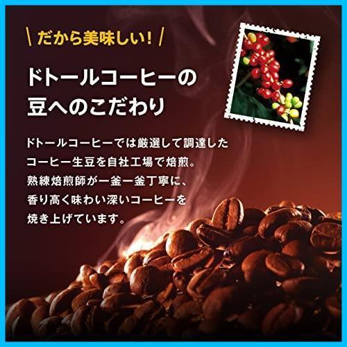 ドトールコーヒー ドリップパック まろやかブレンド100P_画像5