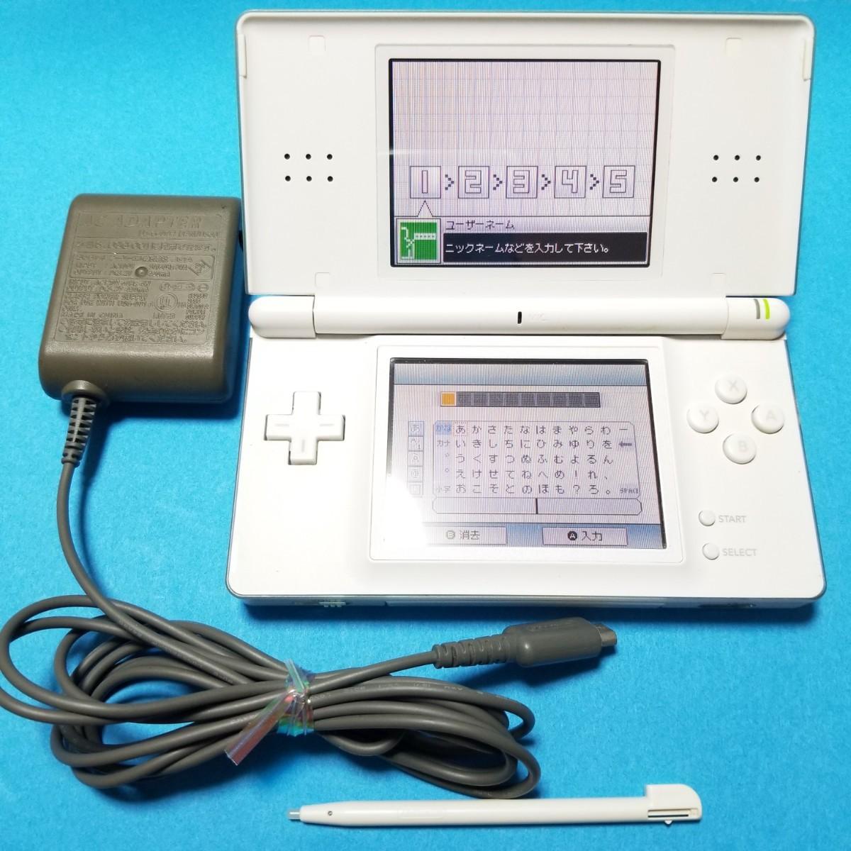 ニンテンドーDS Lite クリスタルホワイト+ACアダプタ+タッチペン+おまけソフト セット