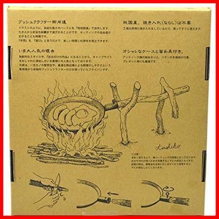 ★ラスト★10-03-orig-0002 たき火フライパン AUAN678 Craft(ブッシュクラフト) Bush_画像6