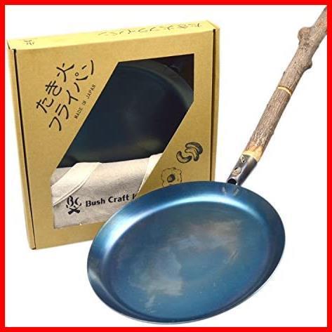 ★ラスト★10-03-orig-0002 たき火フライパン AUAN678 Craft(ブッシュクラフト) Bush_画像1