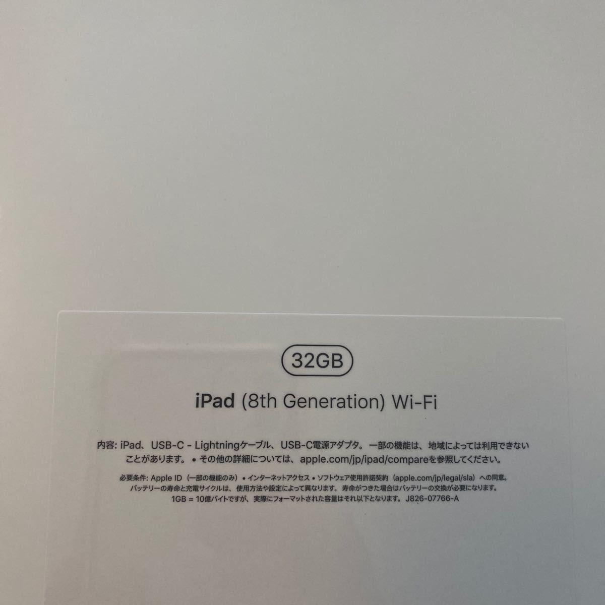 iPad 10.2インチ Wi-Fi 32GB ゴールド 2020年モデル