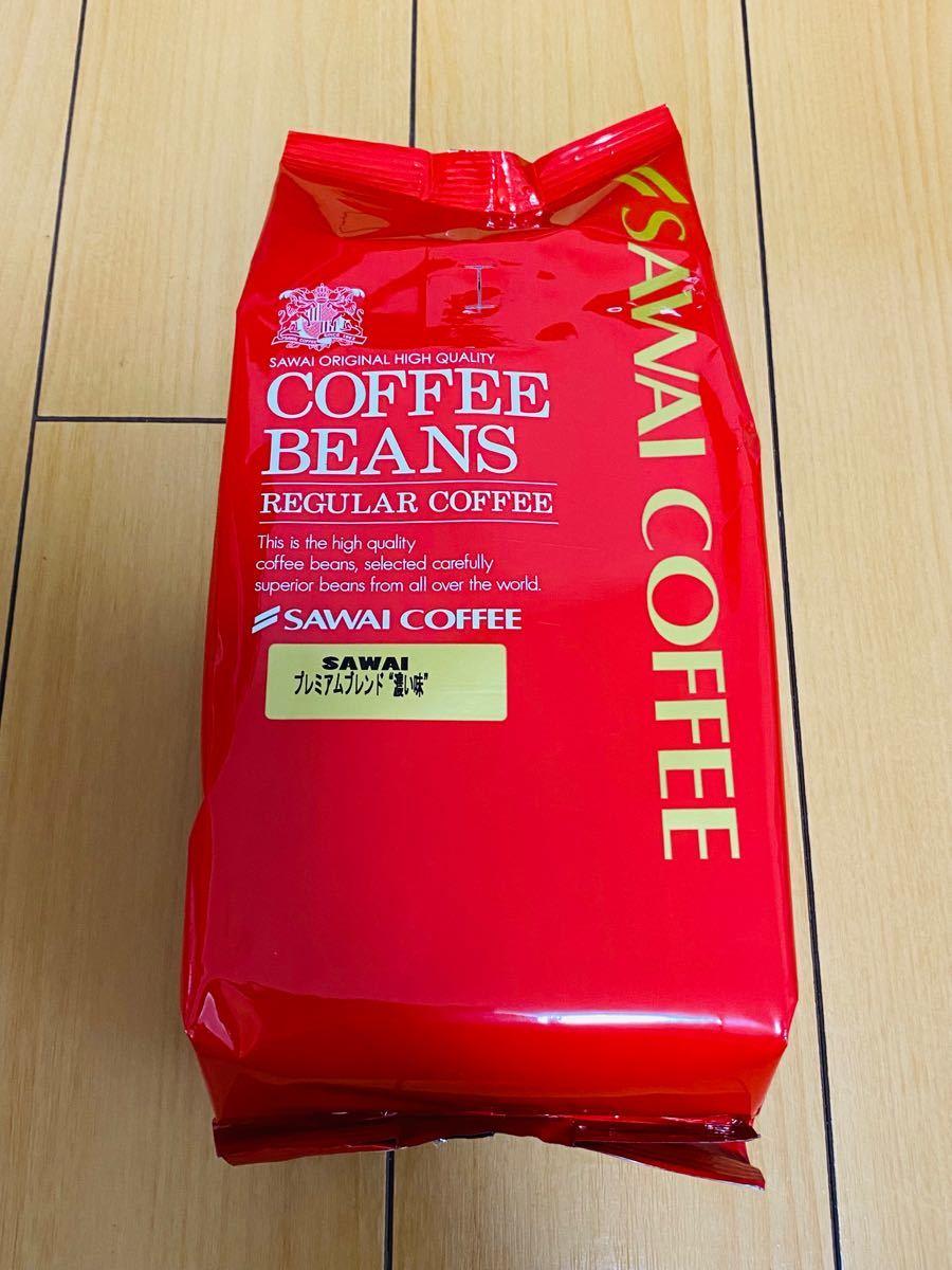 コーヒー豆(中挽き) 500g×4袋 澤井珈琲 ※濃い味