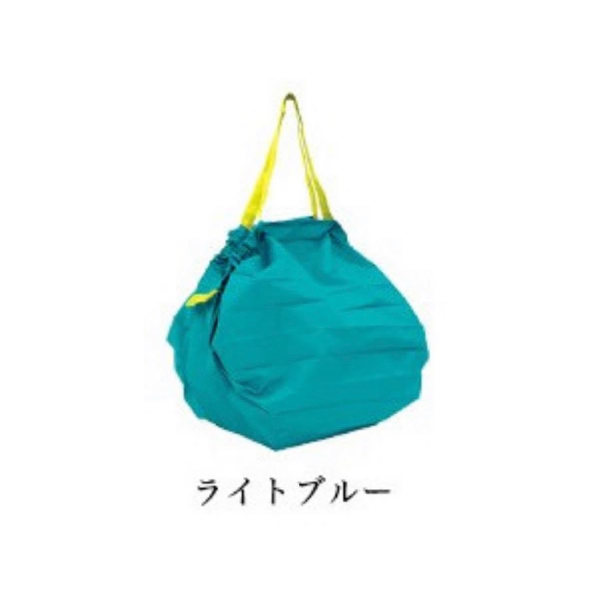 マーナ シュパット 正規品 廃盤色 レア ライトブルー Mサイズ Shupatto エコバッグ