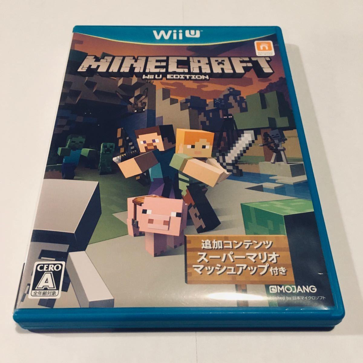 MINECRAFT: Wii U EDITION マインクラフト