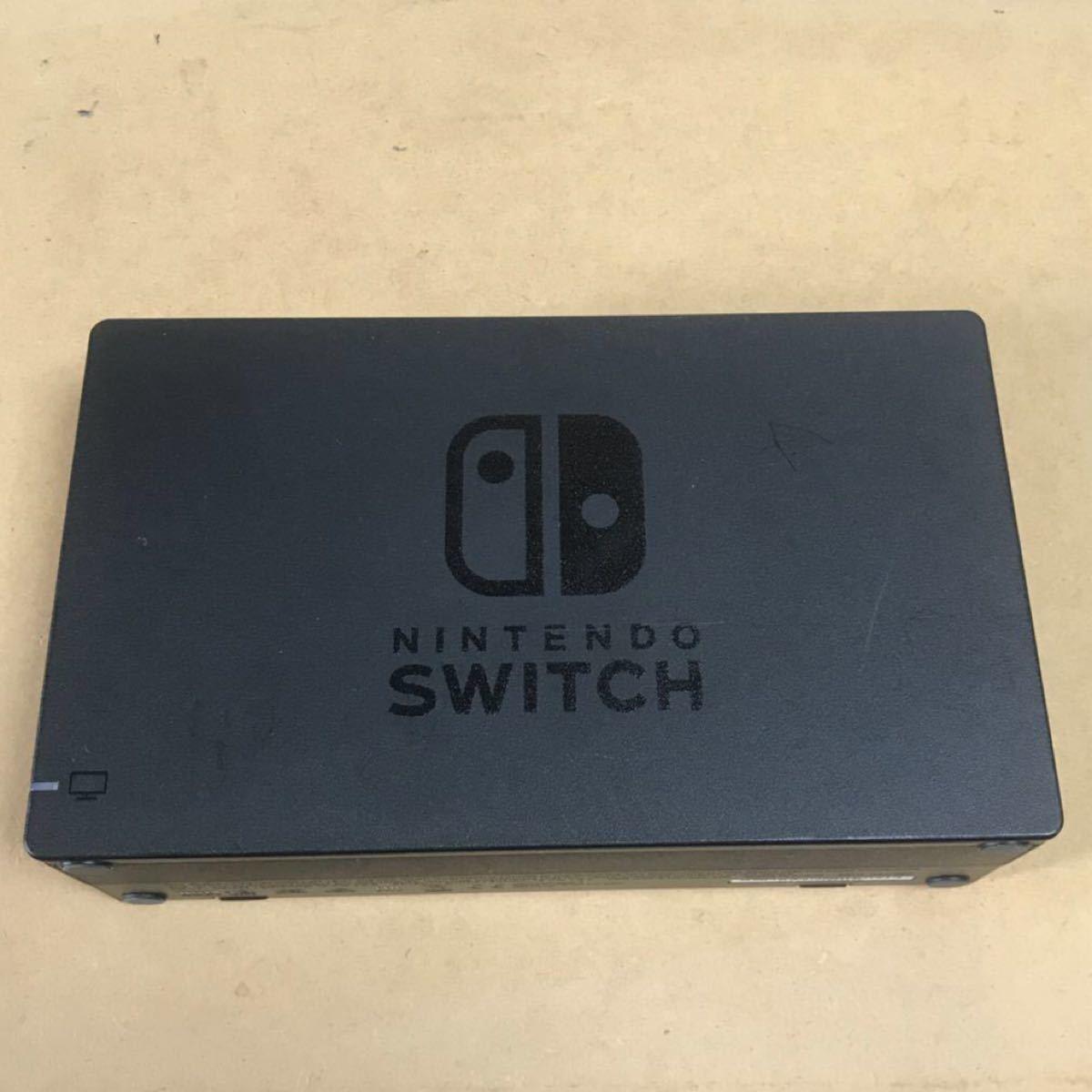 ニンテンドースイッチ ドックのみ 純正品 Nintendo Switch