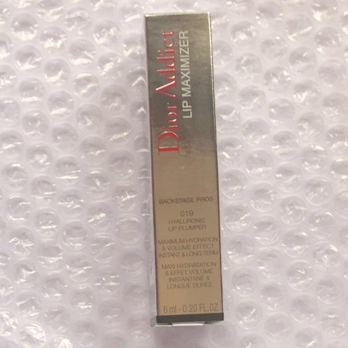 Dior アディクト リップ マキシマイザー 019 限定 グロス ギフト ボックス ラッピング プレゼント プレゼントボックス