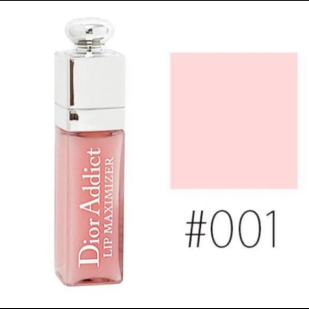 Dior ディオール アディクト リップ マキシマイザー 001 ミニグロス 口紅 箱付き 新品 未開封 サンプル