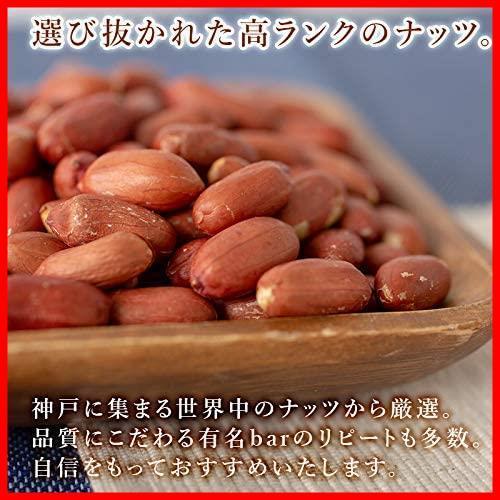 【赤字金額】 塩味 500g 落花生 素焼き チャック付き袋 皮付き ピーナッツ Shop Eight_画像3