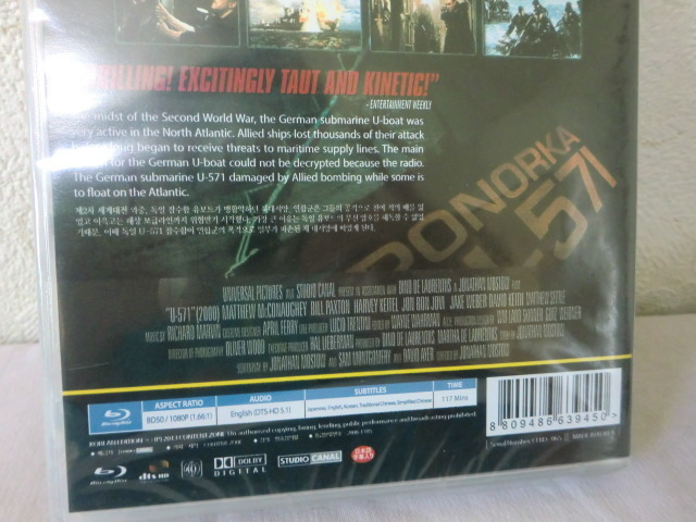 未開封品【同封有】送料160円 Blu-ray 輸入盤 u-571 ブルーレイ CLBD-065 日本語字幕入/HDリマスタリング 117分_画像3
