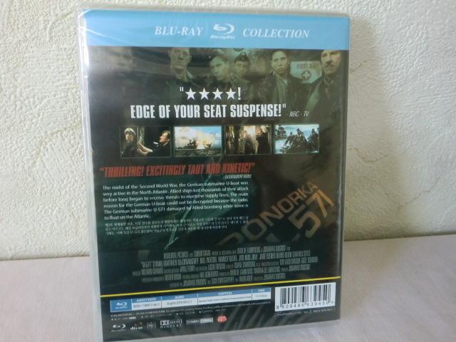 未開封品【同封有】送料160円 Blu-ray 輸入盤 u-571 ブルーレイ CLBD-065 日本語字幕入/HDリマスタリング 117分_画像2