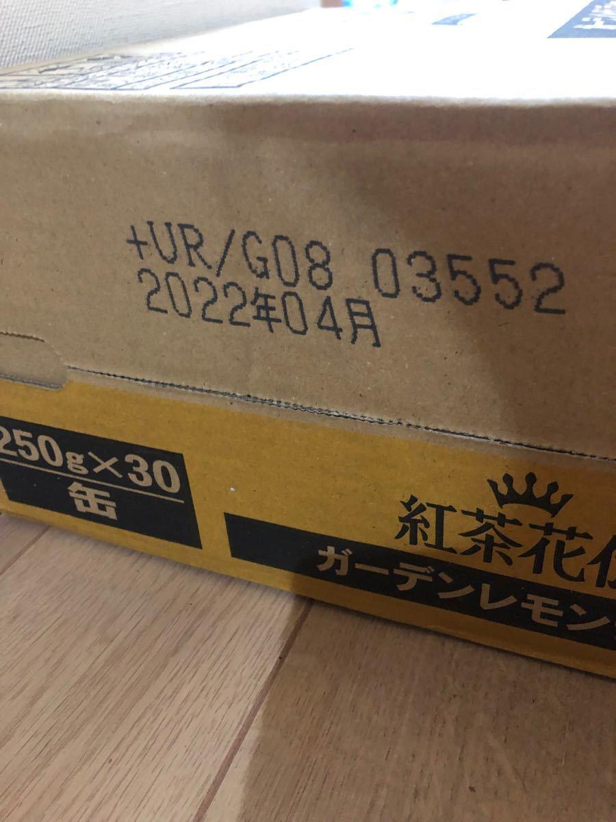 沖縄限定☆紅茶花伝ガーデンレモンティー☆1ケース30本