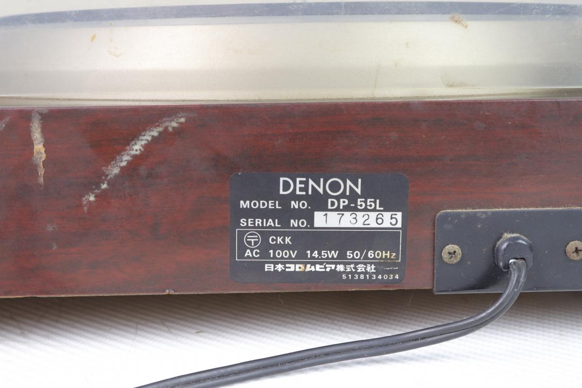 DENON DP-55L  Denon    проигрыватель пластинок  1981 год выпуска   DENON   проигрыватель пластинок   автоматический  ... проигрыватель  S буква   модель   тонарм  FBAY49