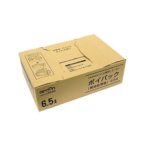 ★本日限定価格★お買い得限定品 6.5L エーモン ポイパック(廃油処理箱) 6.5L (1605)_画像4