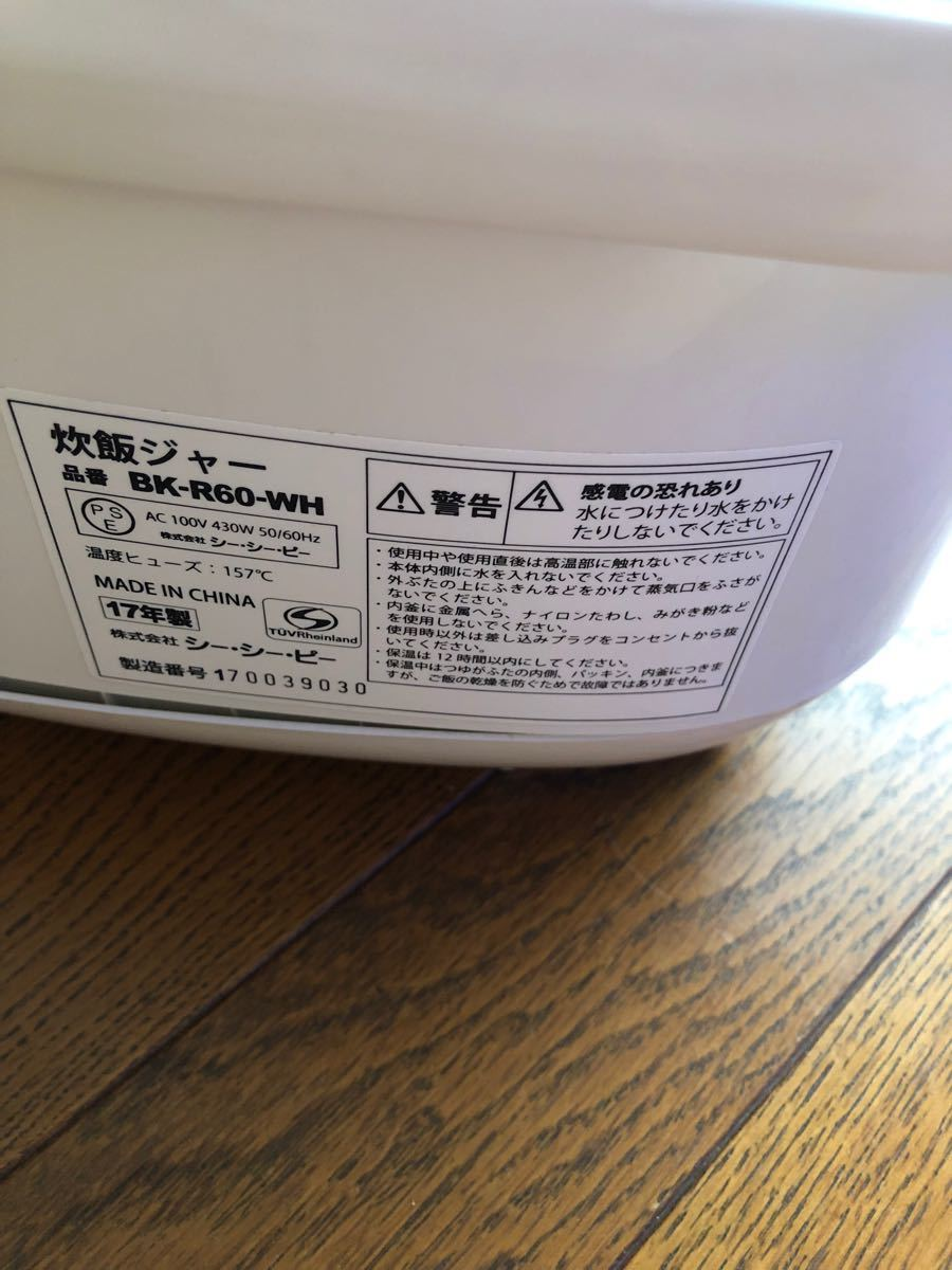 BONABONA マイコン炊飯ジャー(3.5合) 炊飯器 BK-R60-WH ホワイト