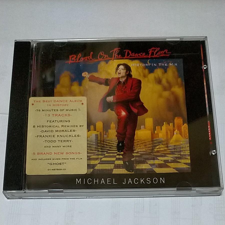 マイケル・ジャクソン CD