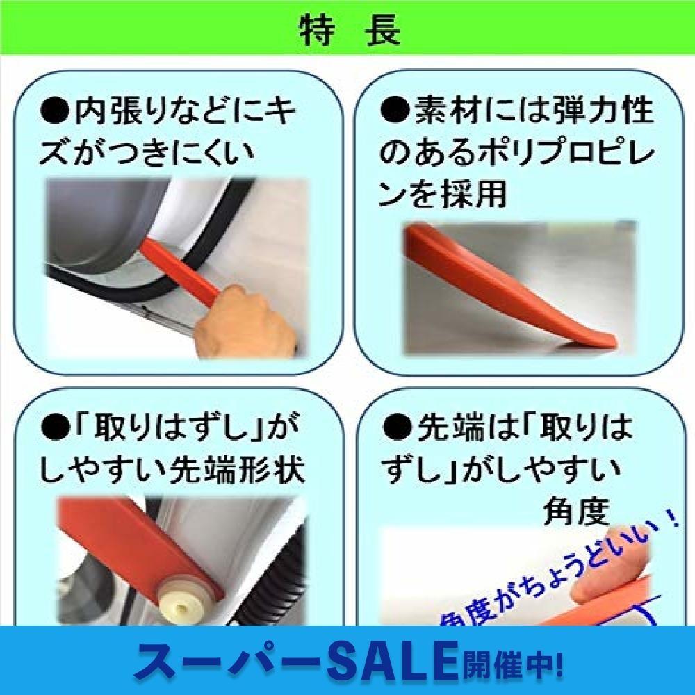 お買い得限定品 【Amazon.co.jp 限定】エーモン 内張りはがし ポリプロピレン製ソフトタイプ (1427)_画像3