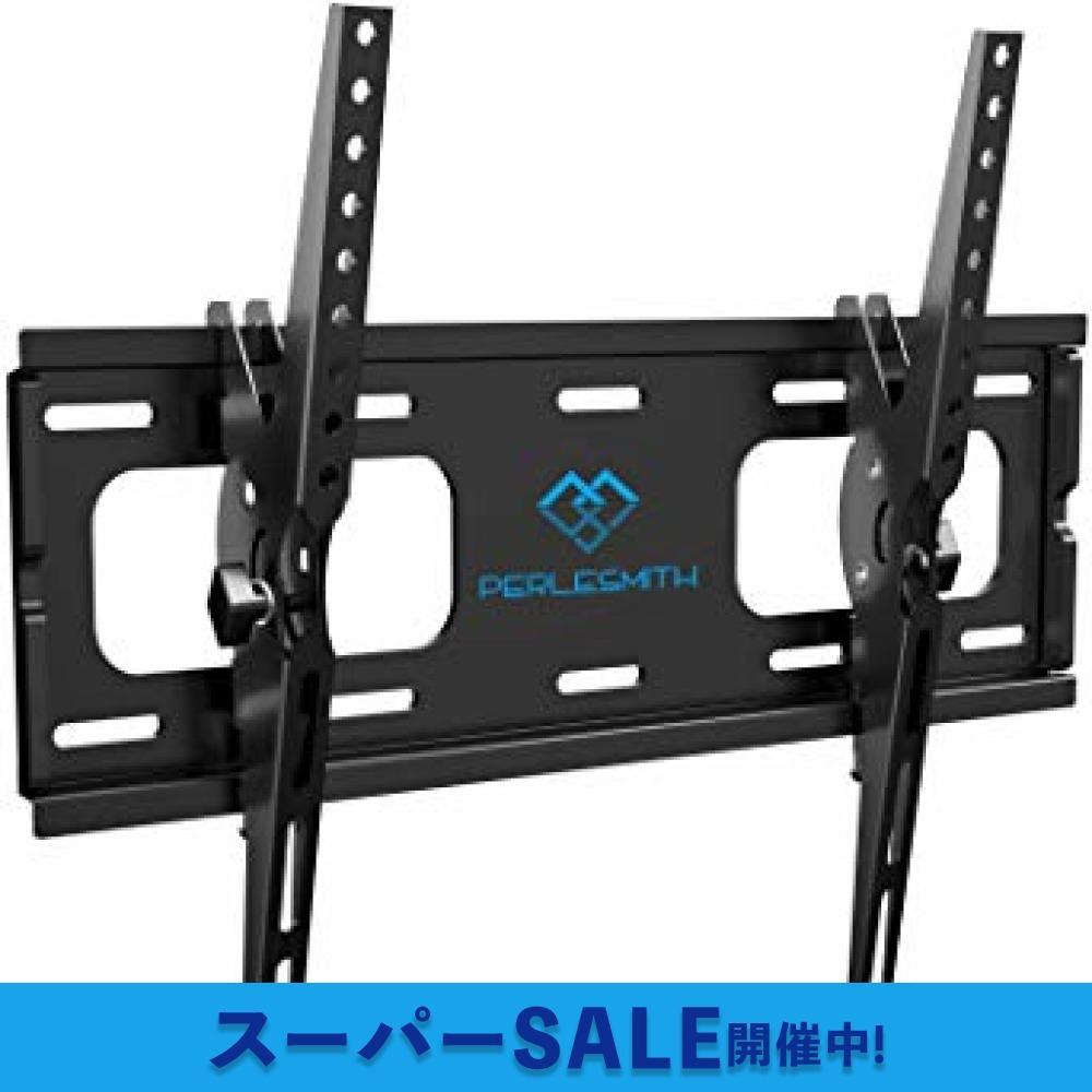 ブラック PERLESMITH テレビ壁掛け金具 26-55インチ対応 耐荷重60kg LCD LED 液晶テレビ用 ティルト&_画像1