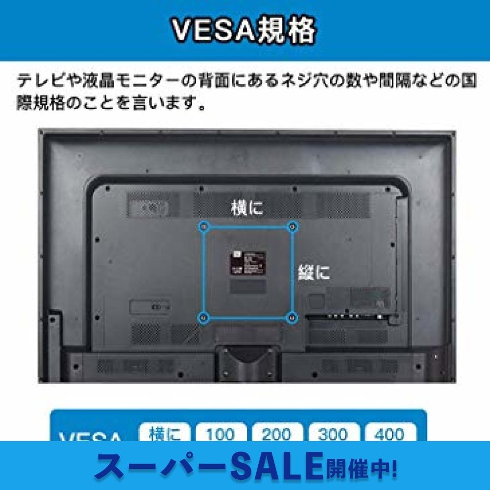 ブラック PERLESMITH テレビ壁掛け金具 26-55インチ対応 耐荷重60kg LCD LED 液晶テレビ用 ティルト&_画像4