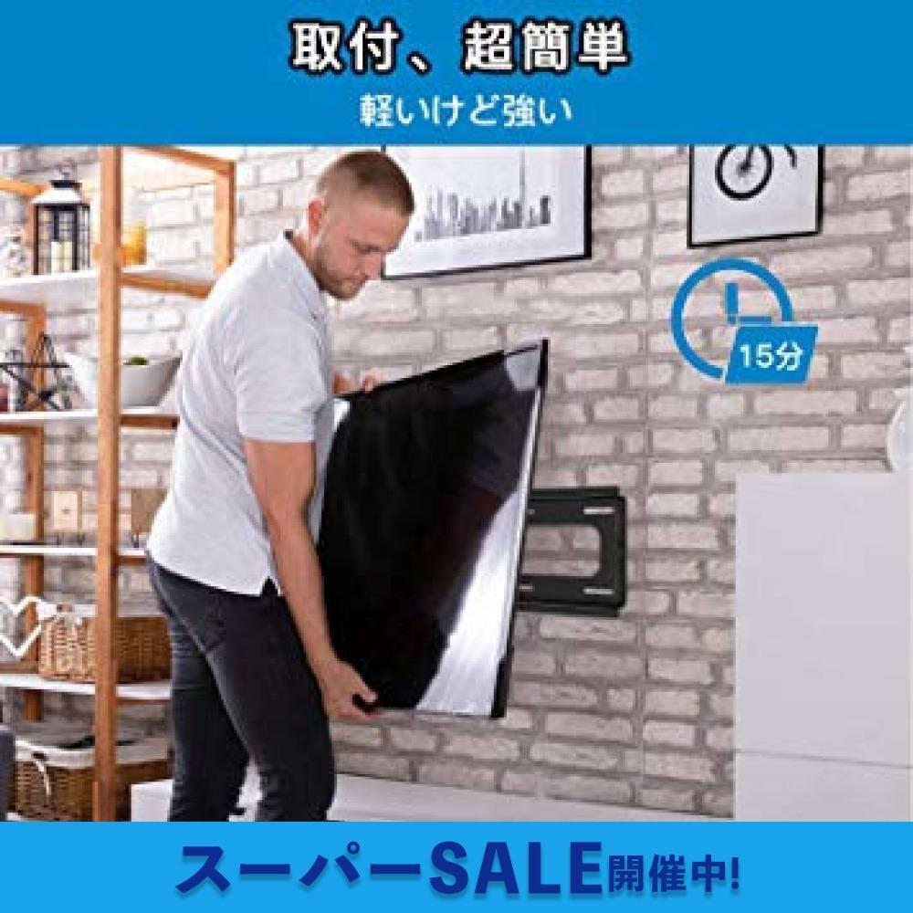 ブラック PERLESMITH テレビ壁掛け金具 26-55インチ対応 耐荷重60kg LCD LED 液晶テレビ用 ティルト&_画像7