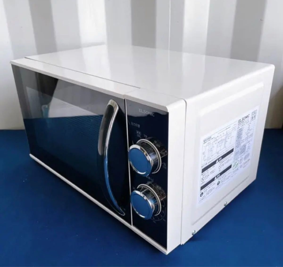 ELSONIC エルソニック 電子レンジ 50Hz専用 ピュアホワイト EG-MW7052 電子レンジ