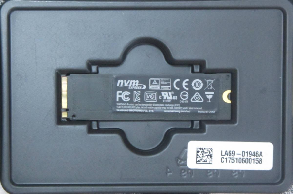 中古 Samsung NVMe SSD 960 pro M.2 512GB 使用時間 約2,600時間 NVMeケースファン付き