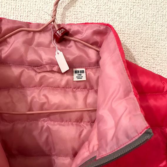【美品】ユニクロ UNIQLO ダウンジャケット ウルトラライトダウン ジャケット 女の子 110 アウター 防寒 軽量 ピンク UNIQLO ダウンジャ_画像2