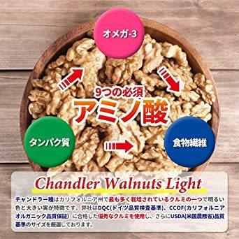 大粒3種ミックスナッツ 1kg 新物生くるみ、素焼きカシュー、素焼きアーモンド無添加 無塩 食物油不使用 チャック袋入り 1㎏ _画像8