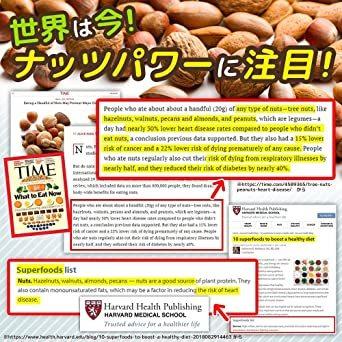大粒3種ミックスナッツ 1kg 新物生くるみ、素焼きカシュー、素焼きアーモンド無添加 無塩 食物油不使用 チャック袋入り 1㎏ _画像9