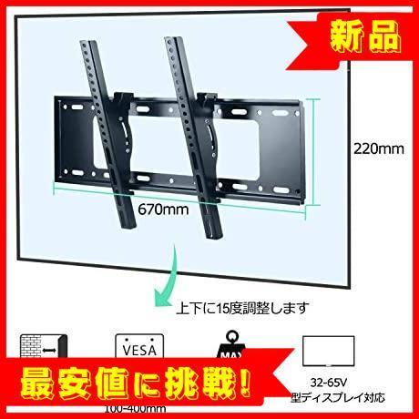 【新品×最安】HIMINO テレビ壁掛け金具 32~65インチ LED液晶テレビ対応 左右移動式 Y56 上下角度調節可能 耐荷重50kg LCD LED_画像4