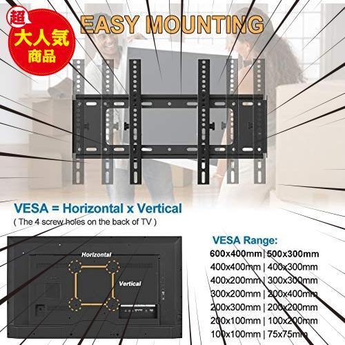【新品×最安】HIMINO テレビ壁掛け金具 32~65インチ LED液晶テレビ対応 左右移動式 Y56 上下角度調節可能 耐荷重50kg LCD LED_画像3