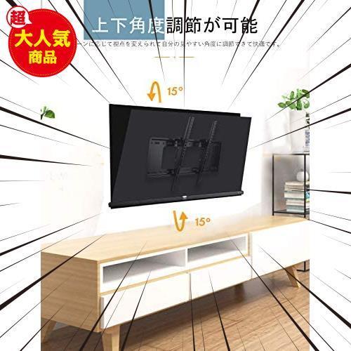【新品×最安】HIMINO テレビ壁掛け金具 32~65インチ LED液晶テレビ対応 左右移動式 Y56 上下角度調節可能 耐荷重50kg LCD LED_画像2