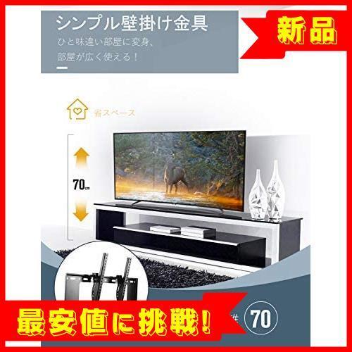 【新品×最安】HIMINO テレビ壁掛け金具 32~65インチ LED液晶テレビ対応 左右移動式 Y56 上下角度調節可能 耐荷重50kg LCD LED_画像6
