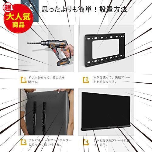 【新品×最安】HIMINO テレビ壁掛け金具 32~65インチ LED液晶テレビ対応 左右移動式 Y56 上下角度調節可能 耐荷重50kg LCD LED_画像8
